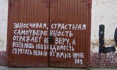 Kirill Kto