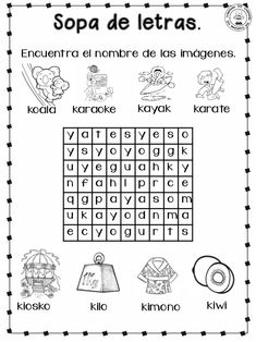 Cuadernillo para-primer-grado Karaoke, Word Search, Homeschool, English, Colors, Writing Activities, Infant Learning Activities, Wordsearch For Kids, Reading Binder