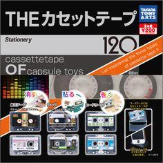 THE カセットテープ | 商品詳細情報 | 商品をさがす | タカラトミーアーツ