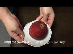 簡単 レシピ りんご. http://recipe-japanese.blogspot.com/2018/01/blog-post_23.html. VIDEO : 【料理】超簡単!!りんごにひと手間♪美味しい食べ方!!作り方!! - 信じられない!!信じられない!!りんごに信じられない!!信じられない!!りんごに簡単なひと手間で、格段美味しくなる方法です✧*。٩(ˊωˋ*)و✧*。 ☆他の料理動画☆ 美味しいtkg(卵かけご飯)の ....