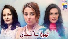 Thoda Sa Aasman Episode 1 Full On Geo Tv 16 July 2016 Watch Online
