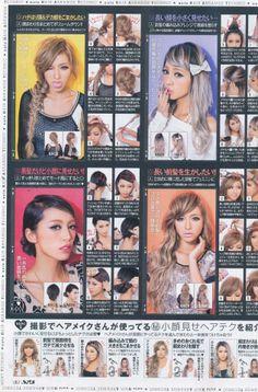 #gyaru  #hair #japanese