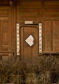 Old Door, Shaxi Old Town, Yunnan Province, China