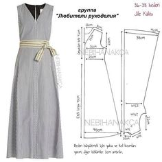 18 New Ideas For Sewing Simple Dresses Patrones Dress Sewing Patterns, Sewing Patterns Free, Clothing Patterns, Fashion Sewing, Diy Fashion, Sewing Clothes, Diy Clothes, Costura Fashion, Blog Couture