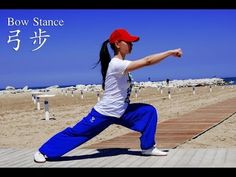 ▶ WUSHU TUTORIAL: Bow Stance - YouTube