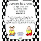 This package has been created to systematically teach sight words to beginner French Immersion students. It was created for use in our grade 1 cla. Grade 1 Sight Words, Sight Word Practice, French For Beginners, French Resources, French Immersion, Teaching French, Learn French, Videos, Preschool