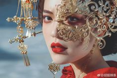 Follow DiNhien63 (st) Asian Style, Chinese Style, Tumbr Girl, Umibe No Onnanoko, Asian History, Chinese Clothing, Chinese Culture, Hanfu, Ulzzang Girl