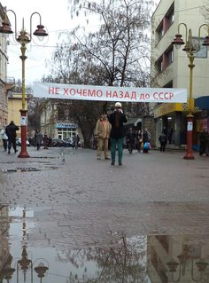 """Ivano-Frankivsk , W Ukraine,  """"WE DON'T WANT TO BE BACK IN USSR""""-is written on a banner,from Iryna"""
