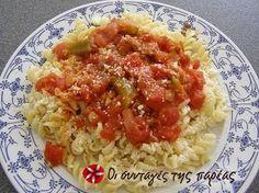 Ριγκατόνι με τόνο #sintagespareas Cookbook Recipes, Vegan Recipes, Cooking Recipes, Seafood, Food And Drink, Rice, Pasta, Foods, Sea Food