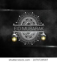 Find Eid Mubarak Card Greeting Background stock images in HD and millions of other royalty-free stock photos, illustrations and vectors in the Shutterstock collection. Eid Mubarak Images, Eid Mubarak Card, Eid Mubarak Greetings, Best Urdu Poetry Images, Islamic Art Calligraphy, Islamic Quotes, Allah, Pearls, Link