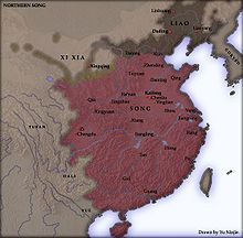 Boundaries of the Northern Song Dynasty, the Liao Dynasty, and the Western Xia.