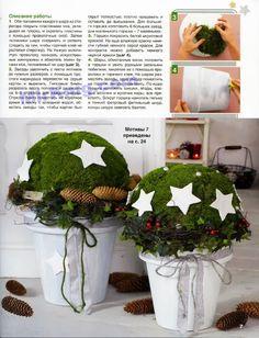 Поделки к Новому году и Рождеству.  Crafts for Christmas and New Year