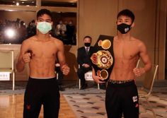 WBA 108lb title bout canceled after weigh-in