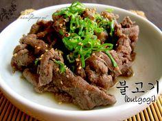 Delicious Food from All Around the World: KOREA : Bulgogi (Korean beef BBQ)