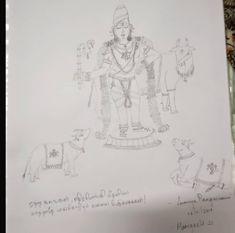 திருப்பாவை – Lavanya Rangaswami