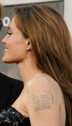 Angelina Jolie coordinates of her children's birthplaces