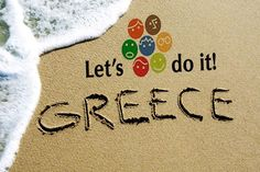 """As part of """"Let's do it world"""" and the Rethymno council and volunteers are cleaning and tidying some areas on Sunday April, at a., starting from """"Delfini"""", at the marina. Lets Do It, Let It Be, Wall Writing, Thing 1, Green Dot, Thessaloniki, Thoughts And Feelings, Lady, Greece"""
