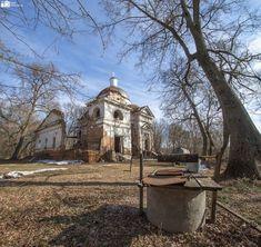 Радьковка. Руины Вознесенской церкви   Україна Інкогніта