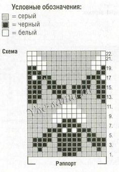 """Вязание. Жаккард - """"Зимняя радуга""""   VK                                                                                                                                                                                 More"""