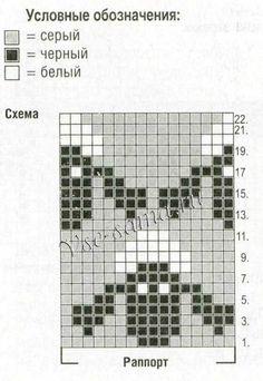"Вязание. Жаккард - ""Зимняя радуга"" | VK"