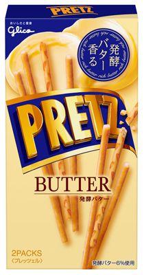 プリッツ 発酵バター
