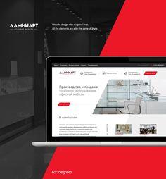 Furniture Producer Website on Behance