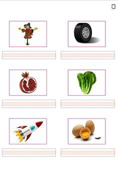 1. Sınıf Okuma Yazma Etkinlikleri R Sesi Resimli Dikte Çalışması