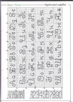 Кращих зображень дошки «Алфавіт»  41  8211acaf0a234