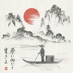 Landscape with hills sun lake and fisherman in traditional japanese sumi-e style on vintage watercolor background. Japanese Ink Painting, Japanese Watercolor, Japanese Drawings, Chinese Painting, Watercolor Landscape, Landscape Art, Vintage Landscape, Watercolor Japan, Watercolor Ideas