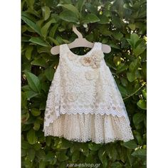 afe2f3d844c Βαπτιστικό Φόρεμα Δαντέλα με Μπολερό Οικονομικό-Επώνυμο-Μοντέρνο 2021 -  Φορεματάκι Βαπτιστικό Τιμές-Προσφορά-Eshop