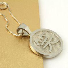 Custom Chinese Symbol Pendant in 14k Gold