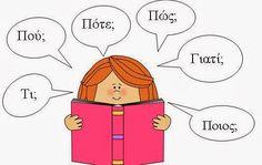 Το πιο ωραίο σχολειο είναι το Νηπιαγωγείο: Πώς διαβάζουμε παραμύθια με τα παιδιά