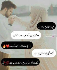 Adeefa 💞💖💞 Love Romantic Poetry, Best Urdu Poetry Images, My Diary, Cute Girl Face, Cute Girls, Heart Broken, Software, Lost Love, Unrequited Love