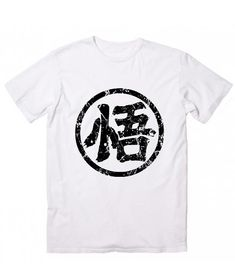 61042450c21 Goku Dragon Ball Z Symbol T-Shirt Cool Graphic Tees