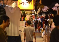 Shopping at the NBK (Night Bazaar Korat) in Korat City Centre, Nakhon Ratchasima, Isaan area of Northeastern Thailand. For full guide to Korat, Thailand and travel in Southeast Asia check our blog http://live-less-ordinary.com/southeast-asia-travel/korat-city-centre-nakhon-ratchasima