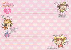 Kawaii wide memo - pink - free - Cute Kawaii Stationery scans | by Natasja_75