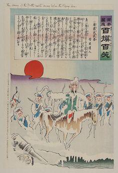 Kobayashi Kiyochika's Cartoons of the Russo-Japanese War (1904–5)   The Public…