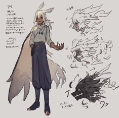 Fantasy Character Design, Character Creation, Character Design Inspiration, Character Concept, Character Art, Concept Art, Dnd Characters, Fantasy Characters, Pretty Art