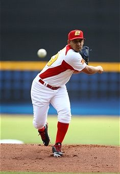Yoanner Negrin España WBC World Baseball Classic, Wbc, Mario, Baseball Cards, Sports, Fictional Characters, Hs Sports, Fantasy Characters, Sport