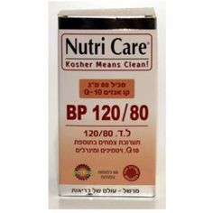 nutri care BP 60 herbal capsules -from israel Vitamins For Blood Pressure, Reducing Blood Pressure, Blood Pressure Control, Lower Blood Pressure, Magnesium Citrate, Heart Muscle, Normal Blood, Central Nervous System