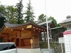 Hayatani shinto shrine in Hiroshima Part3.  There are several old Japanese historical buildings in the wide grounds. This shrine is known as the god of traffic safety. http://japan-temple-shrine.blogspot.jp/2013/08/several-japanese-historical-building.html