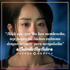 Drama Cinderella's Sister Moon Geun Young Cinderella's Sister, Quotes Drama Korea, Moon Geun Young, Sisters