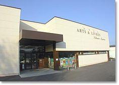 Librairie Arts et Livres - Grasse