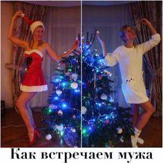 24 жизненных картинки о том, что такое хорошая жена Christmas Tree, Concert, Holiday Decor, Xmas Tree, Recital, Xmas Trees, Concerts, Festivals, Christmas Trees