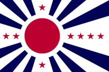 The Man in the High Castle (TV series) - Wikipedia