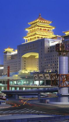 Beijing station, China  | In China? try www.importedFun.com for Award Winning Kid's Science |