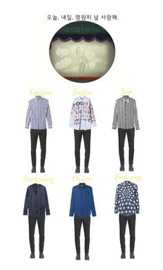 """Star X ""Tomorrow"" M/V Outfits"" by official-starx ❤ liked on Polyvore featuring Kenzo, Haider Ackermann, Maison Margiela, MSGM, AMI, Marni, Ted Baker, Lanvin, men's fashion and menswear"