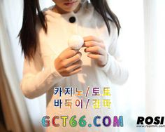 바카라추천사이트GCT66。COM바카라하는곳바카라게임바카라게임생중계바카라추천바카라하는법생중계바카라주소온라인바카라바카라게임방법온라인바카라추천온라인바카라생중계바카라사이트온라인바카라정선바카라사이트바카라사이트바카라룰바카라사이트바카라게임온라인바카라주소바카라하는법바카라추천사이트생중계바카라주소바카라잘하는법