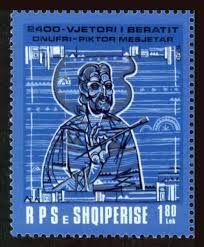 Resultado de imagen para sellos de albania