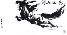 4 The flying horse in Chinese ink